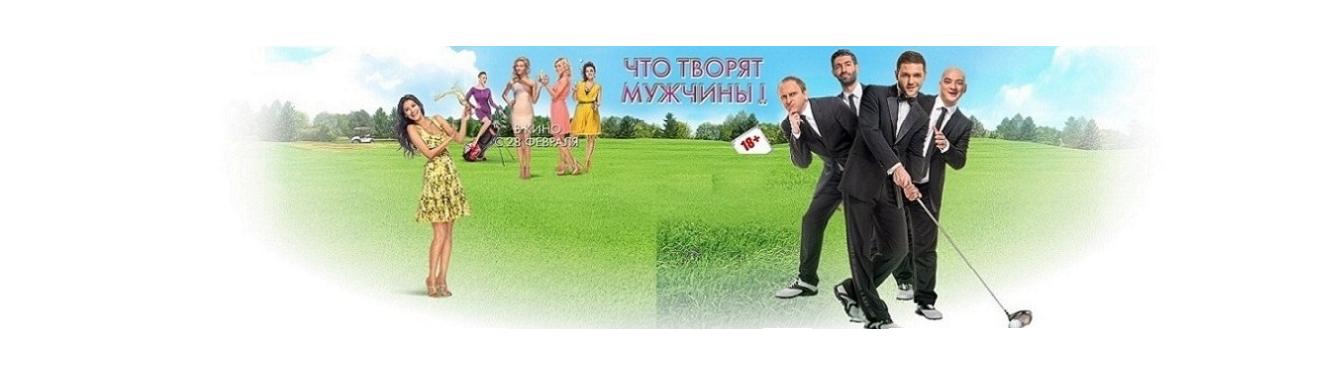 камеди клаб 2012 смотреть онлайн 2012: